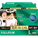 FUJIFILM 写真用紙 画彩 光沢 厚手 L 300枚 WPL300PRM