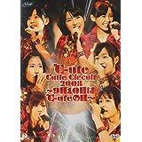 ℃-ute Cutie Circuit 2008~9月10日は℃-uteの日~ [DVD]