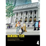 BANANA FISH Blu-ray Disc BOX 4(完全生産限定版)