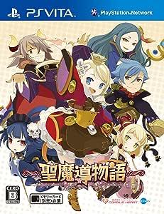 ~聖魔導物語~(通常版) - PS Vita