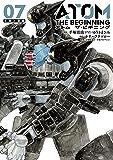 アトム ザ・ビギニング(7) (ヒーローズコミックス)