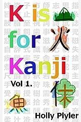 K is for kanji: Vol 1. (English Edition) Kindle版