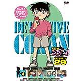 名探偵コナン PART29 Vol.4 [DVD]