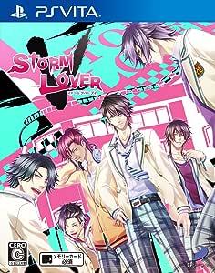 STORM LOVER V - PS Vita