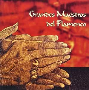 グランデス・マエストロス・デル・フラメンコ