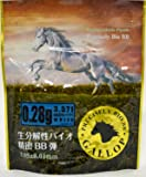 【1Kg】バイオ精密BB弾 【GALLOP】【0.28g 3571shots 5.95±0.01mm WHITE】
