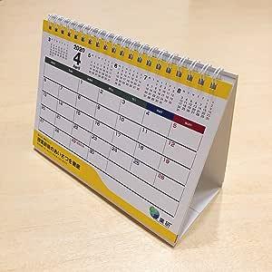 授業学カレンダー 2020年度(4月~)月曜始まり 卓上B6