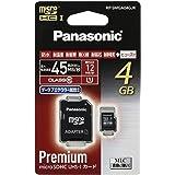パナソニック 4GB microSDHC UHS-Iカード RP-SMGA04GJK