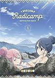 ラジオCD「らじキャン△~ゆるキャン△情報局~」Vol.1 【CD+DVD】