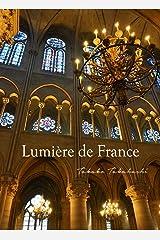 Lumière de France 〜ルミエール デ フランス〜 Kindle版