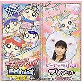シングルV 「ミラクルルン グランプリン! / ピ~ヒャラ小唄」 [DVD]