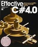 Effective C# 4.0