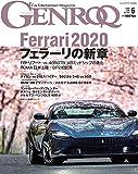 GENROQ - ゲンロク - 2020年 6月号