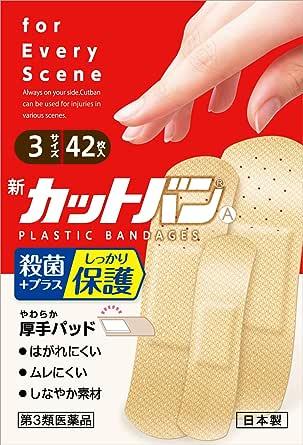【第3類医薬品】祐徳薬品工業新カットバン.A 3サイズ42枚