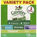 Greenies Dental Treats Teenie Multi Flavour Variety Pack for Dogs 1kg