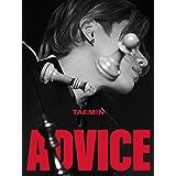 Advice(韓国盤)