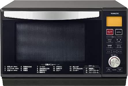 [山善] スチームオーブンレンジ 25L フラットタイプ 自動メニュー搭載 角皿付き ブラック YRK-F251SV(B) [メーカー保証1年]