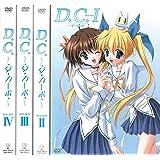 D.C.-ダ・カーポ- DVD-BOX 全4巻セット [マーケットプレイス DVDセット]