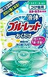 液体ブルーレットおくだけ トイレタンク芳香洗浄剤 詰め替え用 心やすらぐカモミールの香り 70ml