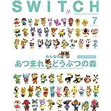 SWITCH Vol.38 No.7 特集 みんなの『あつまれ どうぶつの森』