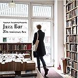 Jazz Bar 20th Anniversary Best