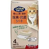 花王 ニャンとも清潔トイレ 脱臭・抗菌シート 4枚入 [猫用システムトイレシート]