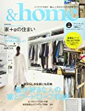 &home vol.64 (MUSASHI MOOK)