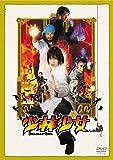 少林少女 [DVD]