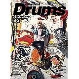 Rhythm & Drums magazine (リズム アンド ドラムマガジン) 2020年 3月号