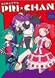 キラッとプリ☆チャン DVD BOX-2