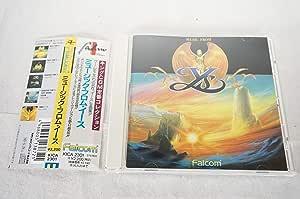 ミュージック・フロム・イース 〜MUSIC FROM Ys〜