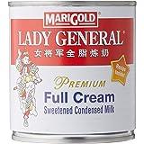 Marigold Lady General Condensed Milk, 385g