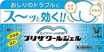 【第2類医薬品】プリザクールジェル 15g