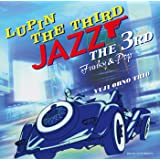 LUPIN THE THIRD 「JAZZ」~the 3rd~〈Funky&Pop〉