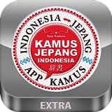 インドネシア 日本語辞書 KAMUS INDONESIA-JAPAN