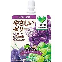 サントリー グリーンダカラ やさしいゼリー ぶどう&プルーン 130g ×6個