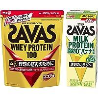 【セット買い】明治 ザバス ホエイプロテイン100ココア味【50食】+ミルクプロテイン 脂肪0 バナナ風味【200ml…