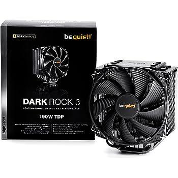 静かに! CPUクーラーダークロック3、インテル/ AMD