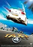 TAXi4 廉価版 [DVD]