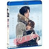 男と女 デラックス版 [Blu-ray]