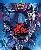 Giant Robo: Complete Original Ova Series [Blu-ray]