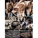 BESPOKE STYLE(ビスポーク・スタイル) A Glimpse into the World of British Craftsmanship