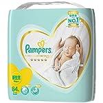 パンパース テープ 新生児(5kgまで) はじめての肌へのいちばん 84枚