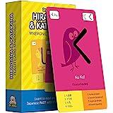 Hiragana & Katakana Flashcards - Learn Japanese with Dr. Moku's Mnemonics