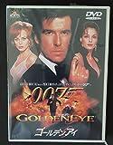 007 ゴールデン・アイ [DVD]