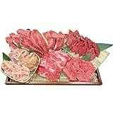 お中元 肉 ギフト 焼肉 賑わい 焼肉セット 8種 1.2kg タレ 付き 焼き肉 大阪 鶴橋 白雲台