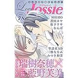 Love Jossie Vol.78