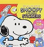スヌーピー・シールブック: SNOOPY&HIS FRIEND STICKERS (まるごとシールブック)