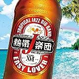 TROPICAL JAZZ BIG BAND XVI - Easy Lover