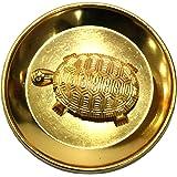 IndianStore4All Vastu Tortoise with Plate - Brass Statue